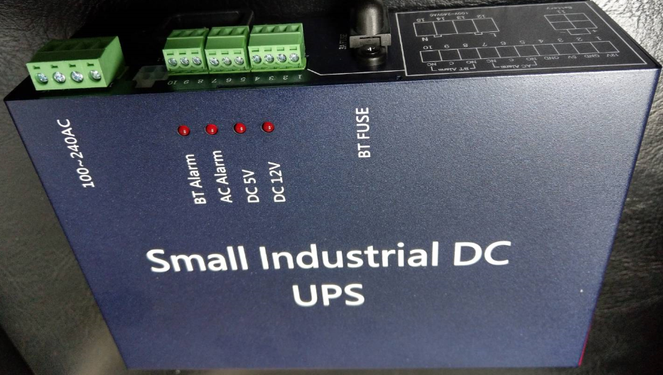 small industrial DC-UPS
